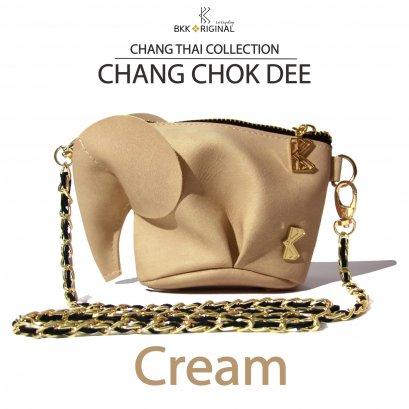 DS 71 Chang Chokdee Cream