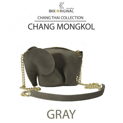 DL71 Chang Mongkol