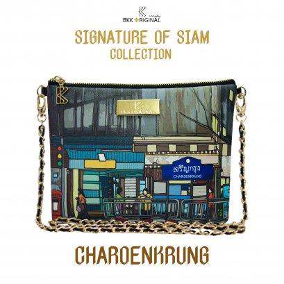 Signature of siam sling bag