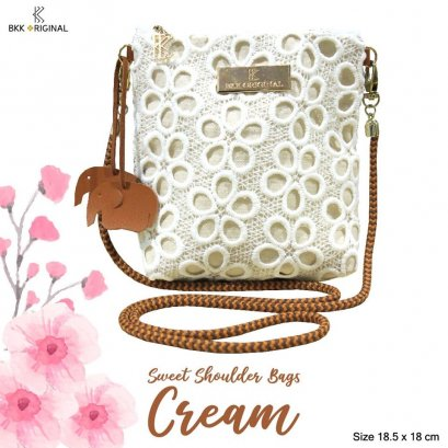 DN53 Cream