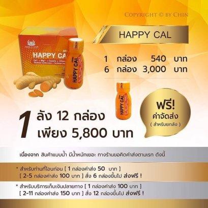 HAPPY CAL