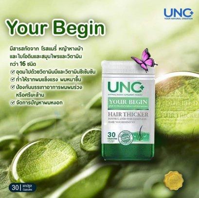 UNC YOUR BEGIN