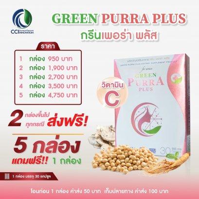 greenpurra