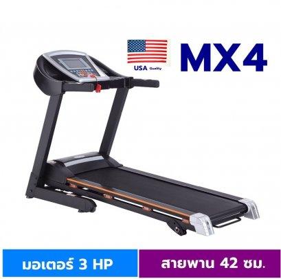 ลู่วิ่งไฟฟ้า รุ่น MX4  มอเตอร์ 14 กม ชม โช้ครับแรงกระแทก พับเก็บได้ รับน้ำหนักได้ 100 กก. (มีค่าส่ง 500)
