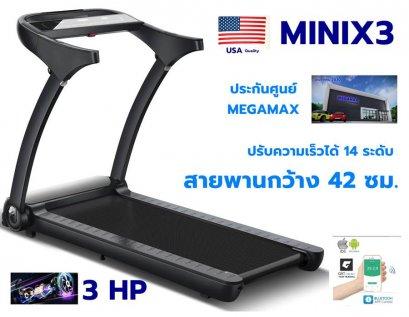 ลู่วิ่งไฟฟ้า รุ่น MINIX3    โปรแกรมอัตโนมัติ  สายพาน 42 cm พับได้สะดวก แถมApp เทรนเนอร์ ต่อบลูทุธ