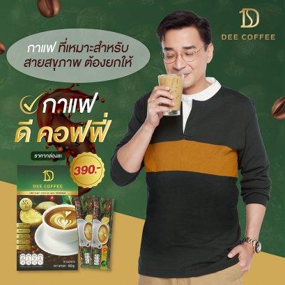 กาแฟ Dee Coffee กาแฟพี่นีโน่