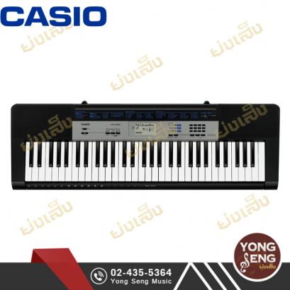 คีย์บอร์ด Casio (61 Keys) CTK-1550