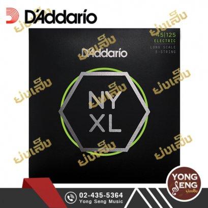 สายกีตาร์เบส 5 สาย D'Addario NYXL45125