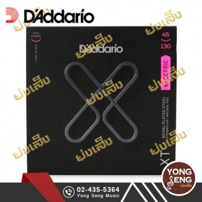 สายกีตาร์เบส D'Addario XTB45130