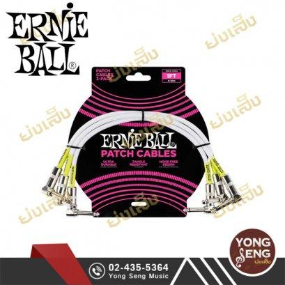 สายพ่วงเอฟเฟค ERNIE BALL รุ่น P06055