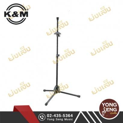 ขาตั้งทรอมโบน ฐานพลาสติก K&M Trombone stand รหัส 14985-000-55