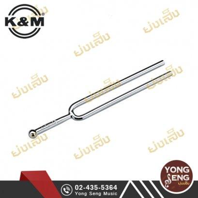 ส้อมเสียงTuning fork K&M รหัส 16800-000-01