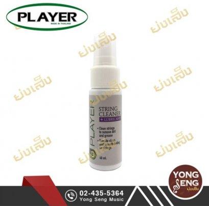 น้ำยาเช็ดสายกีตาร์ Player (40 ml)