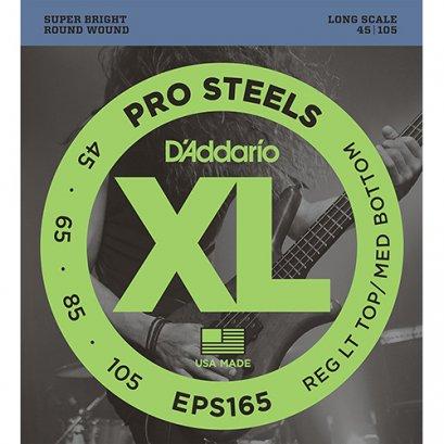 D'ADDARIO สายกีตาร์เบส รุ่น EPS165
