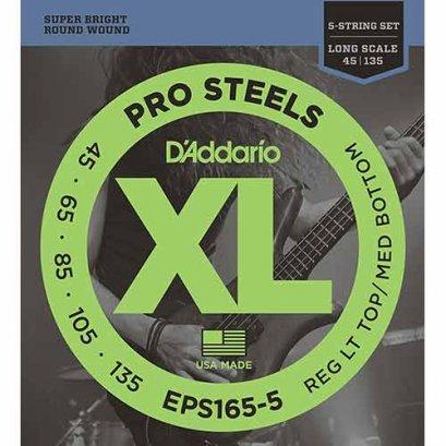 D'ADDARIO สายกีตาร์เบส รุ่น EPS165-5