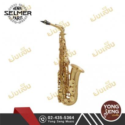 อัลโต แซกฯ Selmer รุ่น Serie III Jubilee (BGG GO)