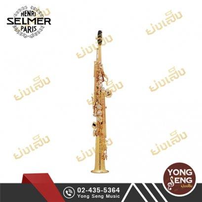 โซปราโน แซกฯ Selmer รุ่น Serie III Jubilee (GG)