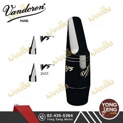 Mouthpieces Vandoren Alto Sax V5 & V5 JAZZ