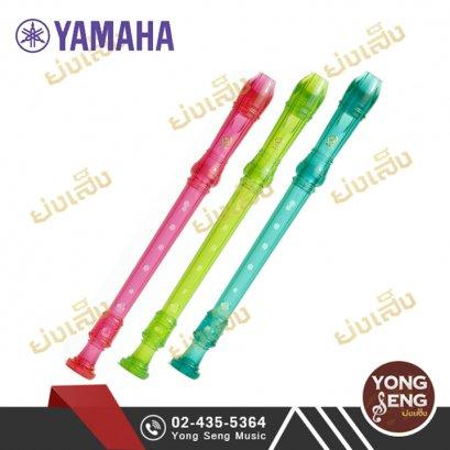ขลุ่ยรีคอร์เดอร์ Yamaha รุ่น YRS-20G (Yong seng)