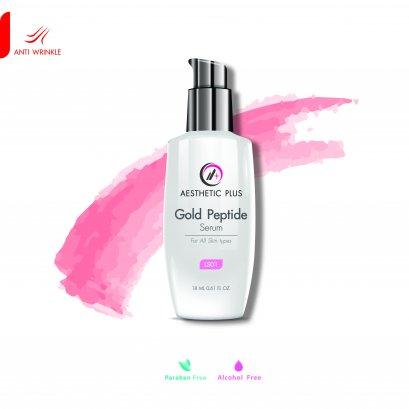 LS01  :  Gold Peptide Serum  (สำหรับทุกสภาพผิว)
