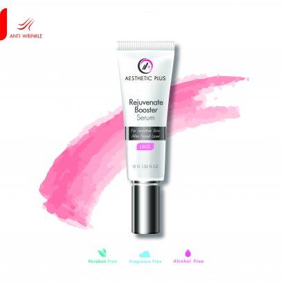 LS02   :  Rejuvenate Booster Serum (สำหรับ Sensitive Skin , หลังทำ Lazer, Fraxel)