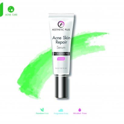 AG02  :  Acne Skin Repair Serum  (สำหรับผิวเป็นสิว)