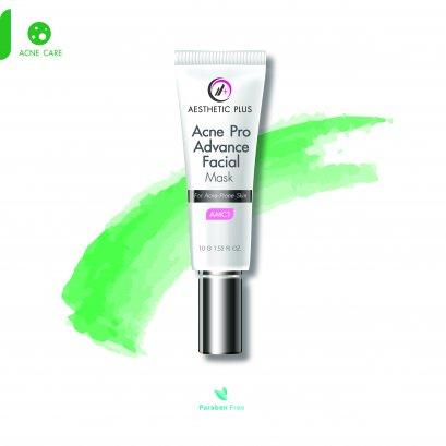 AM01   :  Acne Pro Advance Facial Mask (สำหรับผิวเป็นสิว)