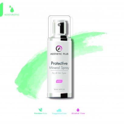 MT01  :  Protective Mineral Spray  (สำหรับทุกสภาพผิว)