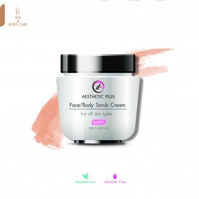 BMSP2  :  Face/Body Scrub Cream (สำหรับทุกสภาพผิว)