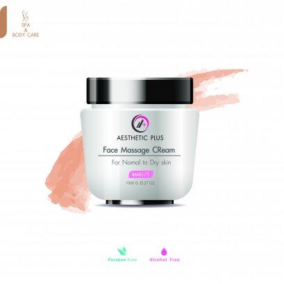 BMS1/1  :  Face Massage Cream  (สำหรับผิวธรรมดา-ผิวแห้ง)