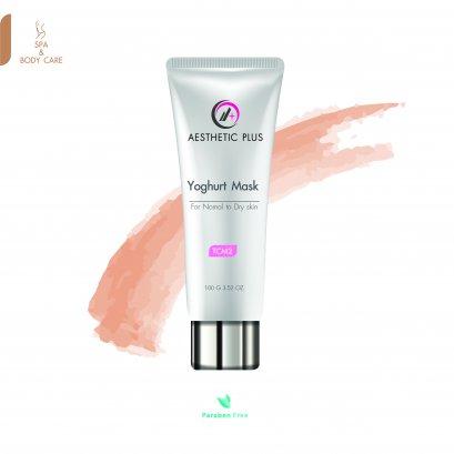 TCM2  :  Yoghurt Mask มาสก์โคลนพอกหน้าโยเกิร์ต / For Normal to Dry skin