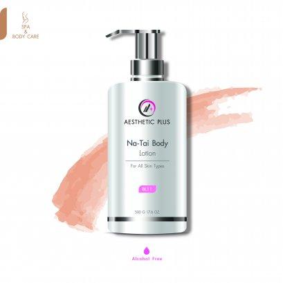 BL11  :  NA-TAI Body Lotion ณไฑ บอดี้ โลชั่น / For all skin types