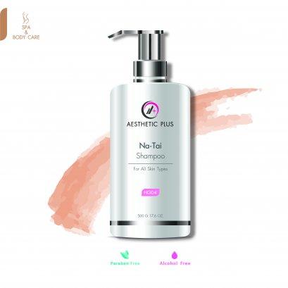 HG04 : NA-TAI Shampoo ณไฑ แชมพู