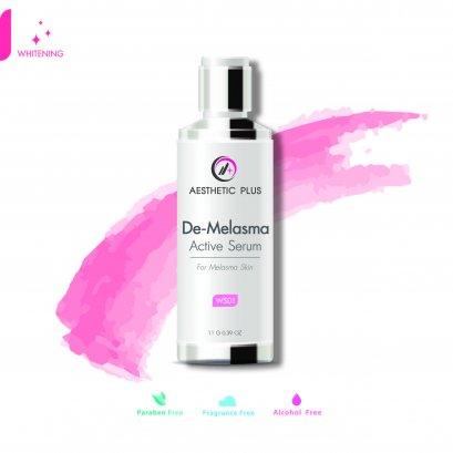 WS01  :  De-Melasma Active Serum (สำหรับผิวเป็นฝ้า)