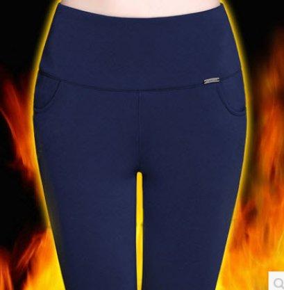 [[พร้อมส่ง]] กางเกงขายาวด้านในบุขน สำหรับให้ความอบอุ่น