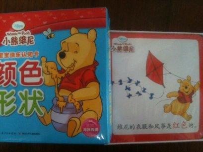 บัตรคำศัพท์ภาษาจีนดิสนีย์หมวดรูปทรงและสีต่างๆ