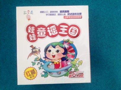 วีซีดีเพลงจีนสำหรับเด็ก 6 แผ่น รวม 175 เพลง