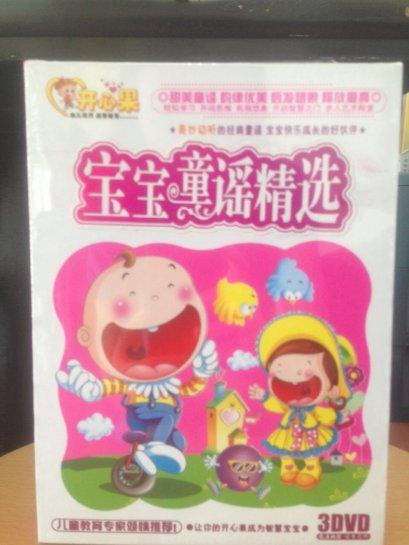DVD ดีวีดีเพลงจีนเรียนภาษาจีน
