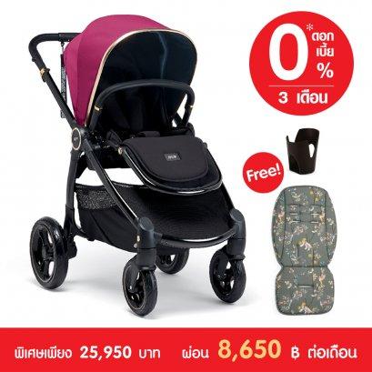 Mamas & Papas Ocarro Edition Jewel Pushchair