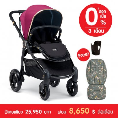 Mamas & Papas Ocarro Edition Jewel Pushchair