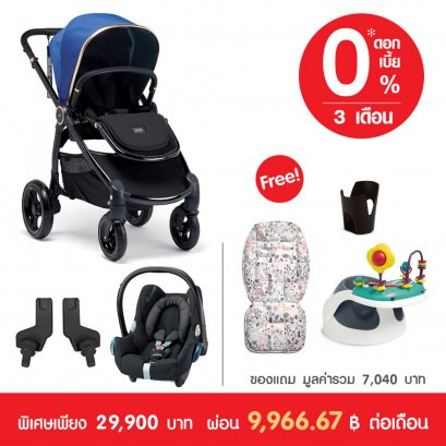 Mamas & Papas Ocarro Jewel Collection Pushchair Set with Carseat