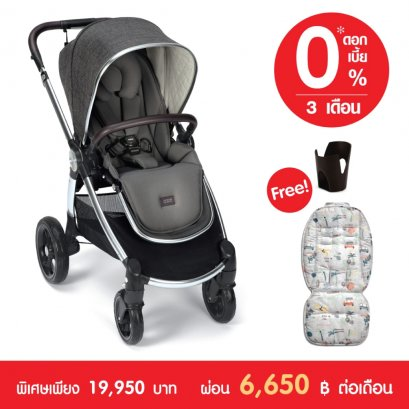 Mamas & Papas Ocarro Pushchair *Contact Line @mommories for checking available stock*(copy)