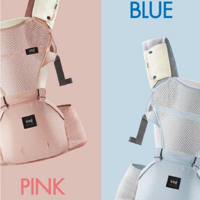 เป้อุ้มเด็กผ้าตาข่ายระบายอากาศAAG Hipseat Carrier 3D สี PINK (019)