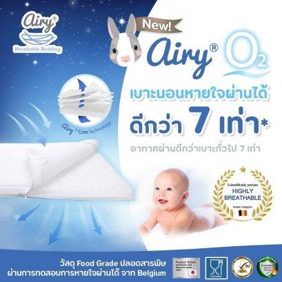 Airy O2 Baby Breathable Mattress * มีค่าส่งเพิ่ม 200 บาท โดยค่าส่งได้รวมกับราคาข้างล่างแล้ว*