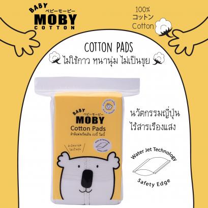 สำลีแผ่น BABY MOBY Cotton