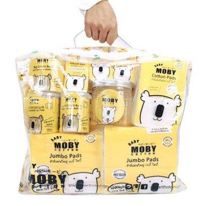 ชุดกระเป๋าคุณลูก (Newborn Essentials Gift Bag)