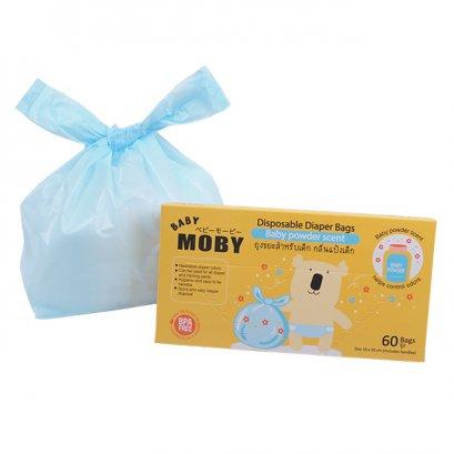 ถุงขยะสำหรับเด็ก กลิ่นแป้งเด็ก 60 ถุง