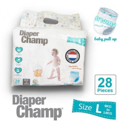 ผ้าอ้อมสำเร็จรูป ชนิดกางเกง Diaper Champ