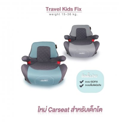 GLOWY Travel Kids Fix Booster Seat
