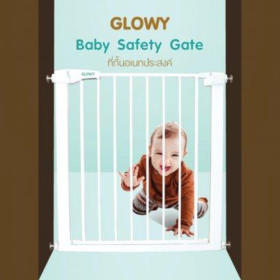 GLOWY Baby Safety Gate ที่กั้นอเนกประสงค์ ( มีค่าจัดส่งเพิ่มเติม 200 บาท ซึ่งรวมกับราคาด้านล่างเรียบร้อย**